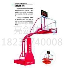 002电控液压篮球架