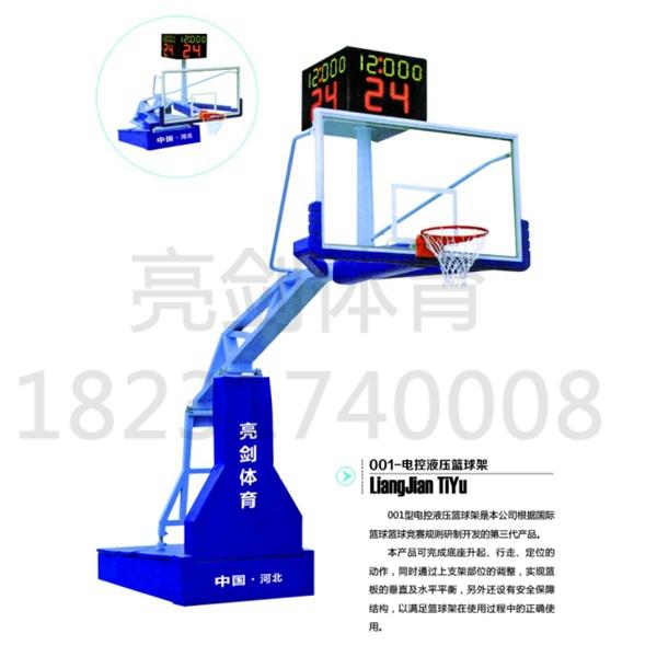 001电控液压篮球架