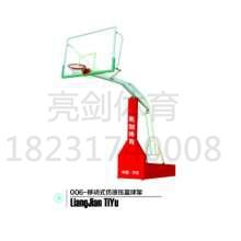 006-移动式防液压篮球架