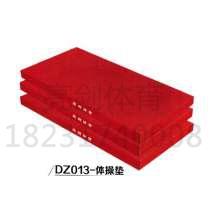 DZ0013-体操垫