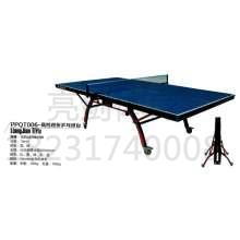 PPQT006-高档双拆乒乓球台