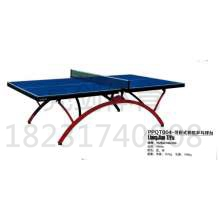 PPQT004-可拆式彩虹乒乓台