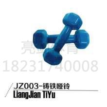JZ003-铸铁哑铃