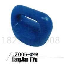 JZ006-壶铃