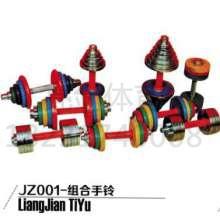 JZ001-组合手铃