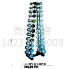 JZ009-组合哑铃架