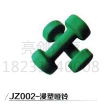 JZ002-浸塑哑铃