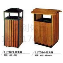 LJT-016