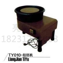 TY010-拉坯机