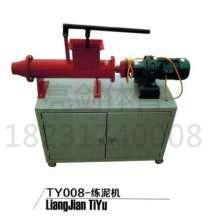 TY008-练泥机