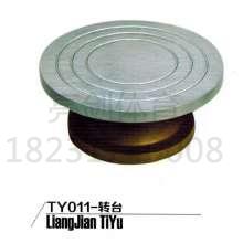 TY011-转台