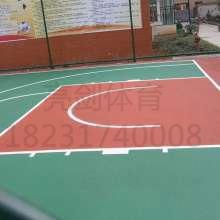 篮球场塑胶场地