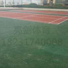 网球塑胶场地