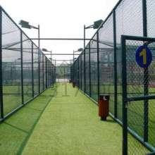 笼式足球场 围栏